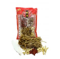 Tea Mushroom (Agrocybe Aegerila) Soup | 茶树保健汤 | Cha Shu Bao Jian Tang