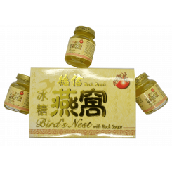 Teck Soon Rock Sugar Bird's Nest (6x70g) | 德信冰糖燕窝 (6x70g)