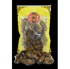Dried Oysters (Medium) | 蚝干 (中) | Hao Gan