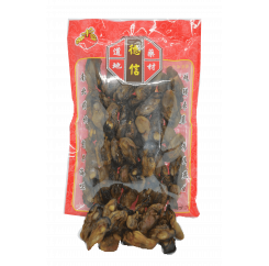 Dried Oysters (Small) 200 g| 蚝干 (小)200 g| Hao Gan