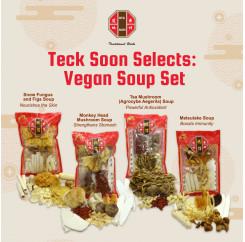 Vegan Soup Set | 素汤包配套