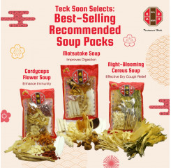 Best-Selling Recommended Soup Packs  最畅销汤包配套