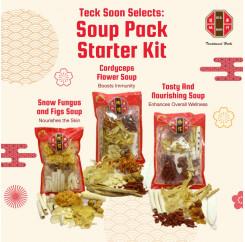 Soup Pack Starter Kit| 每日靓汤配套